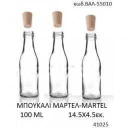 ΜΠΟΥΚΑΛΙ ΜΑΡΤΕΛ - MARTEL 100ML ΒΑΛ-55010/41025