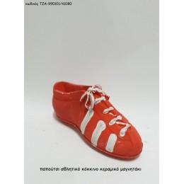 ΠΑΠΟΥΤΣΙ ΑΘΛΗΤΙΚΟ ΚΟΚΚΙΝΟ ΚΕΡΑΜΙΚΟ ΜΑΓΝΗΤΑΚΙ χονδρική τιμή ΤΖΑ-990101/41080