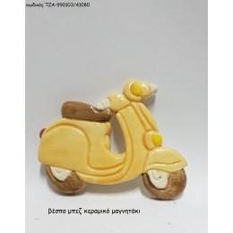 ΒΕΣΠΑ ΜΠΕΖ ΚΕΡΑΜΙΚΟ ΜΑΓΝΗΤΑΚΙ χονδρική τιμή ΤΖΑ-990103/41080