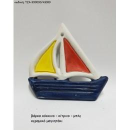 ΒΑΡΚΑ ΚΟΚΚΙΝΟ - ΚΙΤΡΙΝΟ - ΜΠΛΕ ΚΕΡΑΜΙΚΟ ΜΑΓΝΗΤΑΚΙ χονδρική τιμή ΤΖΑ-990090/41080