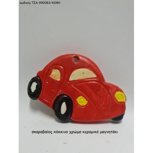 ΣΚΑΡΑΒΑΙΟΣ ΚΟΚΚΙΝΟΣ ΚΕΡΑΜΙΚΟ ΜΑΓΝΗΤΑΚΙ χονδρική τιμή ΤΖΑ-990083/41080