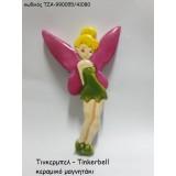 ΤΙΝΚΕΡΜΠΕΛ - TINKERBELL ΚΕΡΑΜΙΚΟ ΜΑΓΝΗΤΑΚΙ χονδρική τιμή ΤΖΑ-990055/41080