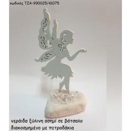 ΝΕΡΑΙΔΑ ΞΥΛΙΝΗ ΧΡΩΜΑ ΑΣΗΜΙ ΣΕ ΒΟΤΣΑΛΟ χονδρική τιμή ΤΖΑ-990025/41075