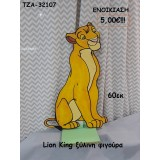 LION KING ΞΥΛΙΝΗ ΦΙΓΟΥΡΑ για ενοικίαση ΤΖΑ-32107 5.00€!!!