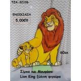 ΣΙΜΠΑ ΚΑΙ ΜΟΥΦΑΣΑ LION KING ΞΥΛΙΝΗ ΦΙΓΟΥΡΑ για ενοικίαση ΤΖΑ-32106 5.00€!!!