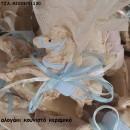 ΑΛΟΓΑΚΙ ΚΟΥΝΙΣΤΟ ΣΙΕΛ - ΕΚΡΟΥ ΚΕΡΑΜΙΚΟ ΜΑΓΝΗΤΑΚΙ ΓΙΑ ΜΠΟΜΠΟΝΙΕΡΕΣ ΒΑΠΤΙΣΗΣ - ΔΩΡΑ ΠΑΡΤΥ - ΕΟΡΤΩΝ - ΓΕΝΝΗΣΗΣ χονδρική τιμή ΤΖΑ-92293/41130