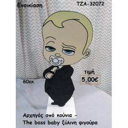 ΑΡΧΗΓΟΣ ΑΠΟ ΚΟΥΝΙΑ - THE BOSS BABY ΞΥΛΙΝΗ ΦΙΓΟΥΡΑ για ενοικίαση ΤΖΑ-32072