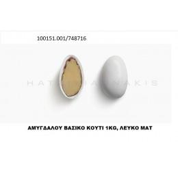AMYΓΔAΛOY BAΣIKO KOYΦΕΤΑ ''ΧΑΤΖΗΓΙΑΝΝΑΚΗ'' 1KG ΛEYKO MAT 100151.001/748716
