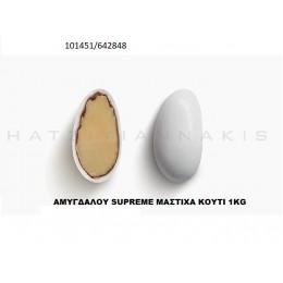 AMYΓΔAΛOY SUPREME MAΣTIXA KOYΦΕΤΑ ''ΧΑΤΖΗΓΙΑΝΝΑΚΗ'' 1KG 101451/642848