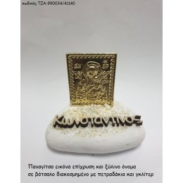 ΠΑΝΑΓΙΤΣΑ ΕΠΙΧΡΥΣΗ ΚΑΙ ΞΥΛΙΝΟ ΟΝΟΜΑ ΣΕ ΒΟΤΣΑΛΟ χονδρική τιμή ΤΖΑ-990034/41140
