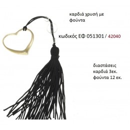 ΚΑΡΔΙΑ επίχρυσο accessories για γαμο ΧΟΝΔΡΙΚΗ ΤΙΜΗ ΕΦ-051301/ 42040