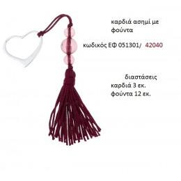 ΚΑΡΔΙΑ επάργυρο accessories για γαμο ΧΟΝΔΡΙΚΗ ΤΙΜΗ ΕΦ-051301/42040