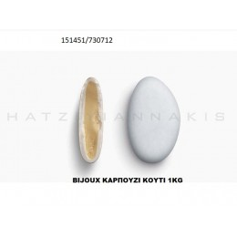 BIJOUX KAPΠOYZI KOYΦΕΤΑ ''ΧΑΤΖΗΓΙΑΝΝΑΚΗ'' 1KG 151451/730712