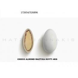 CHOCO ALMOND MAΣTIXA KOYΦΕΤΑ ''ΧΑΤΖΗΓΙΑΝΝΑΚΗ'' 4KG 172654/526896