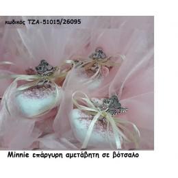 MINNIE ΕΠΑΡΓΥΡΗ ΣΕ ΒΟΤΣΑΛΟ  χονδρική τιμή ΤΖΑ 51015/26095