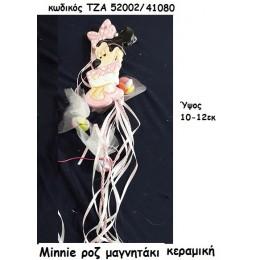 MINNIE ΡΟΖ ΜΑΓΝΗΤΑΚΙ ΚΕΡΑΜΙΚΟ χονδρική τιμή ΤΖΑ 52002/41080