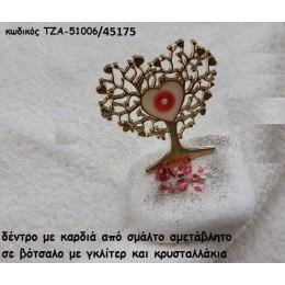 ΔΕΝΤΡΟ ΚΑΡΔΙΑ ΜΕ ΣΜΑΛΤΟ ΜΑΤΙ ΚΟΚΚΙΝΟ ΣΕ ΒΟΤΣΑΛΟ χονδρική τιμή ΤΖΑ 51006/45175