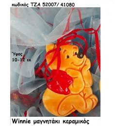 WINNIE ΜΑΓΝΗΤΑΚΙ ΚΕΡΑΜΙΚΟ χονδρική τιμή ΤΖΑ 52007/41080