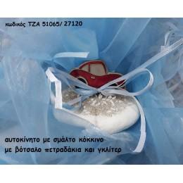 ΑΥΤΟΚΙΝΗΤΟ ΜΕ ΣΜΑΛΤΟ ΚΟΚΚΙΝΟ ΣΕ ΒΟΤΣΑΛΟ μπομπονιέρες-δώρα χονδρική τιμή ΤΖΑ 51065/27120