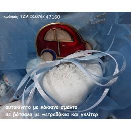 ΑΥΤΟΚΙΝΗΤΟ ΜΕ ΣΜΑΛΤΟ ΚΟΚΚΙΝΟ ΣΕ ΒΟΤΣΑΛΟ για μπομπονιέρες-δώρα χονδρική τιμή ΤΖΑ 51076/37160