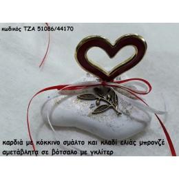ΚΑΡΔΙΑ ΜΕ ΚΟΚΚΙΝΟ ΣΜΑΛΤΟ ΚΑΙ ΚΛΑΔΙ ΕΛΙΑΣ ΜΠΡΟΝΖΕ ΣΕ ΒΟΤΣΑΛΟ για μπομπονιέρες-δώρα χονδρική τιμή ΤΖΑ 51086/44170