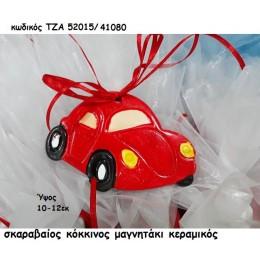 ΣΚΑΡΑΒΑΙΟΣ ΚΟΚΚΙΝΟΣ ΜΑΓΝΗΤΑΚΙ ΚΕΡΑΜΙΚΟ χονδρική τιμή ΤΖΑ 52015/41080