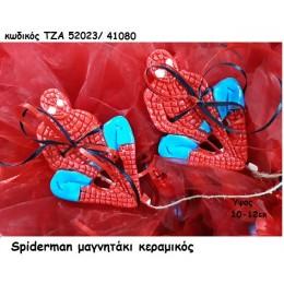SPIDERMAN ΜΑΓΝΗΤΑΚΙ ΚΕΡΑΜΙΚΟ χονδρική τιμή ΤΖΑ 52023/41080