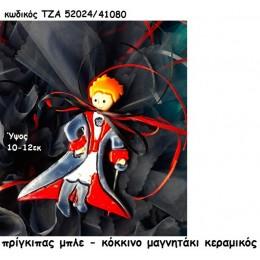 ΠΡΙΓΚΙΠΑΣ ΜΠΛΕ-ΚΟΚΚΙΝΟ ΜΑΓΝΗΤΑΚΙ ΚΕΡΑΜΙΚΟ χονδρική τιμή ΤΖΑ 52024/41080