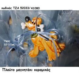ΠΛΟΥΤΟ ΜΑΓΝΗΤΑΚΙ ΚΕΡΑΜΙΚΟ χονδρική τιμή ΤΖΑ 52033/41080