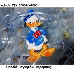 DONALD ΜΑΓΝΗΤΑΚΙ ΚΕΡΑΜΙΚΟ χονδρική τιμή ΤΖΑ 52034/41080