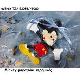 MICKEY ΜΑΓΝΗΤΑΚΙ ΚΕΡΑΜΙΚΟ χονδρική τιμή ΤΖΑ 52036/41080
