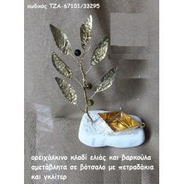 ΚΛΑΔΙ ΕΛΙΑΣ ΟΡΕΙΧΑΛΚΙΝΟ ΚΑΙ ΒΑΡΚΟΥΛΑ ΣΕ ΒΟΤΣΑΛΟ χονδρική τιμή 67101/33295