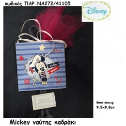 MICKEY ΝΑΥΤΗΣ ΞΥΛΙΝΟ ΚΑΔΡΑΚΙ χονδρική τιμή ΠΑΡ-ΝΑ272/41105