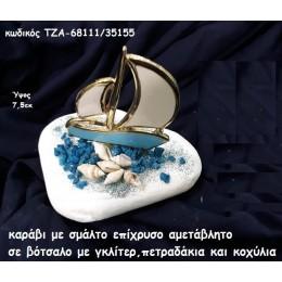 ΚΑΡΑΒΙ ΜΕ ΣΜΑΛΤΟ ΕΠΙΧΡΥΣΟ ΣΕ ΒΟΤΣΑΛΟ χονδρική τιμή ΤΖΑ-68111/35155
