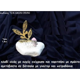 ΚΛΑΔΙ ΕΛΙΑΣ ΜΕ ΕΥΧΕΣ ΚΑΙ ΚΟΡΙΤΣΑΚΙ ΜΕ ΣΜΑΛΤΟ ΡΟΖ ΣΕ ΒΟΤΣΑΛΟ χονδρική τιμή ΤΖΑ-68115/35150
