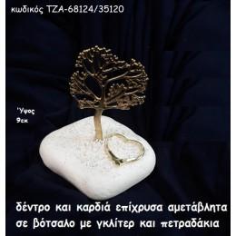 ΔΕΝΤΡΟ ΚΑΙ ΚΑΡΔΙΑ ΕΠΙΧΡΥΣΑ  ΣΕ ΒΟΤΣΑΛΟ χονδρική τιμή ΤΖΑ-68124/35120