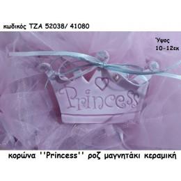 ΚΟΡΩΝΑ ''PRINCESS'' ΜΑΓΝΗΤΑΚΙ ΚΕΡΑΜΙΚΟ χονδρική τιμή ΤΖΑ 52038/41080