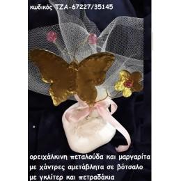 ΠΕΤΑΛΟΥΔΑ ΚΑΙ ΜΑΡΓΑΡΙΤΑ ΟΡΕΙΧΑΛΚΙΝΑ ΣΕ ΒΟΤΣΑΛΟ χονδρική τιμή ΤΖΑ-67227/35145