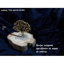 ΔΕΝΤΡΟ ΕΠΙΧΡΥΣΟ ΣΕ ΚΟΡΜΟ ΞΥΛΟΥ χονδρική τιμή 68102/41099