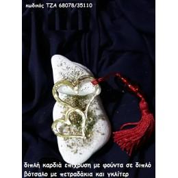 ΚΑΡΔΙΑ ΔΙΠΛΗ ΕΠΙΧΡΥΣΗ ΣΕ ΔΙΠΛΟ ΒΟΤΣΑΛΟ  χονδρική τιμή ΤΖΑ 68078/35110