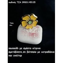 ΛΟΥΛΟΥΔΙ ΜΕ KΙΤΡΙΝΟ ΣΜΑΛΤΟ ΣΕ ΒΟΤΣΑΛΟ για μπομπονιέρες-δώρα χονδρική τιμή ΤΖΑ-39001/45135