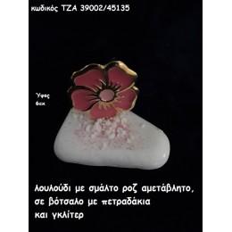 ΛΟΥΛΟΥΔΙ ΜΕ ΡΟΖ ΣΜΑΛΤΟ ΣΕ ΒΟΤΣΑΛΟ για μπομπονιέρες-δώρα χονδρική τιμή ΤΖΑ-39002/45135