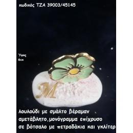 ΛΟΥΛΟΥΔΙ ΜΕ ΒΕΡΑΜΑΝ ΣΜΑΛΤΟ ΚΑΙ ΜΟΝΟΓΡΑΜΜΑ ΕΠΙΧΡΥΣΟ ΣΕ ΒΟΤΣΑΛΟ για μπομπονιέρες-δώρα χονδρική τιμή ΤΖΑ-39003/45145