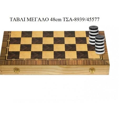 ΤΑΒΛΙ ΜΕΓΑΛΟ ΠΑΙΧΝΙΔΙ χονδρική τιμή ΤΣΑ-893945577