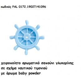 ΤΙΜΟΝΙ ΑΡΩΜΑΤΙΚΟ ΣΑΠΟΥΝΙ για μπομπονιέρες-δώρα χονδρική τιμή PAL-0172.19027/41096