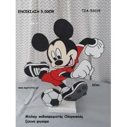 ΜΙΚΥ MICKEY ΠΟΔΟΣΦΑΙΡΙΣΤΗΣ ΟΛΥΜΠΙΑΚΟΣ ΞΥΛΙΝΗ ΦΙΓΟΥΡΑ για ενοικίαση ΤΖΑ-52015 5.00€!!!