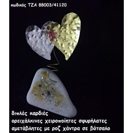 ΔΙΠΛΕΣ ΚΑΡΔΙΕΣ ΟΡΕΙΧΑΛΚΙΝΕΣ ΣΦΥΡΗΛΑΤΕΣ ΔΙΧΡΩΜΕΣ ΜΕ ΡΟΖ ΧΑΝΤΡΑ ΣΕ ΒΟΤΣΑΛΟ για μπομπονιέρες - δώρα χονδρική τιμή ΤΖΑ 88003/41120