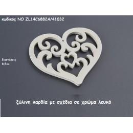 ΚΑΡΔΙΑ ΞΥΛΙΝΗ ΣΕ ΧΡΩΜΑ ΛΕΥΚΟ για μπομπονιέρες γάμου-βάπτισης χονδρική τιμή ΝΟ ZL14C6882A/41032