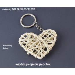ΚΑΡΔΙΑ ΜΠΑΜΠΟΥ ΜΠΡΕΛΟΚ  για μπομπονιέρες γάμου-βάπτισης χονδρική τιμή ΝΟ NU1625/41035
