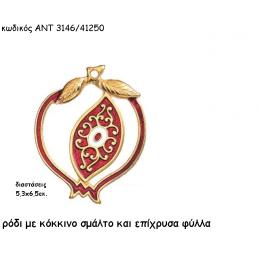 ΡΟΔΙ ΜΕ ΚΟΚΚΙΝΟ ΣΜΑΛΤΟ ΚΑΙ ΕΠΙΧΡΥΣΑ ΦΥΛΛΑ για γούρι-δώρο χονρική τιμή ΑΝΤ-3146/41250